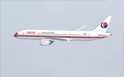 FS2004 China Eastern Airlines Boeing 787-8 V2 image 2