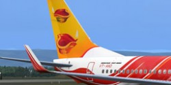 FSX Air India Express 737-8Q8 VT-AXD image 1